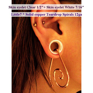 "Silicone earskin (White pearl)  7/16""  (1/4"" wearable)"